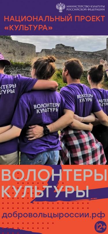 Волонтеры Культуры_Москва, ул. Автозаводская, 18_576х1248_ночь.jpg